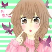 柊優花さん