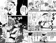 【タウイタウイの魔境シリーズ】最強vs最凶