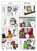 【UTAU】ネネのいる日々15【4コマ】