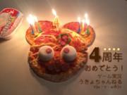 『うきょちゃんねる』4周年記念イラスト