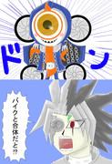 【仮面ライダーゴースト】ユルセン フーディーニ魂Ver.【不真面目Ver.】