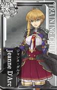 【練習巡洋艦】Jeanne D'Arc(ジャンヌ・ダルク)