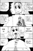 加賀さんとの演習前インタビューに答える翔鶴
