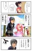 躾【UTAU漫画】