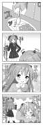 橘夏恋の絶対領域Lite #01「カレーの日」