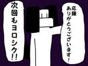 2コマやで応援画像~ごはん編~