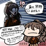 MY HISHOKAN KUMANOまんが~魔界導入編~