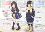 好きな女子高生はどっち?2