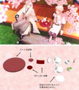 【MMDアクセサリ配布】お花見用の小物セット【1周年記念】
