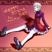 真壁瑞希ちゃん誕生日おめでとう!