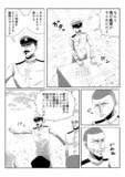 軍神霧島-1