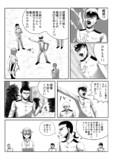 軍神霧島-3
