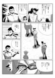 軍神霧島-4