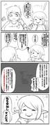 伝説の超()ダンジョン挑戦者達の正体