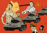 赤軍の切り札
