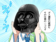 コー(*`・∀・´*)ホー