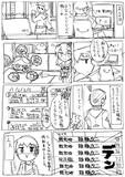 艦これとーちゃん(53)観察報告書 03