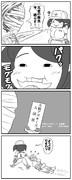 伝説の超球団監督と暗殺