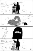 東方キャラが惨殺される漫画