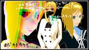 MMDチャレンジ オリジナルキャラクター5その2