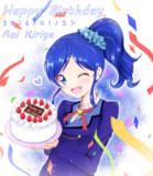 あおい姐さん誕生日おめでとうございます!