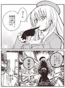 艦これ1P漫画 その18