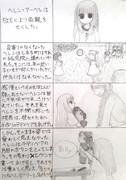 うつつごころ (0‐1)