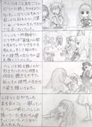 うつつごころ (0‐2)