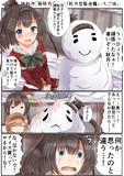 兄提督、姉秋月、妹照月漫画 「秋月型駆逐艦いちご味」