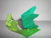 【折り紙】NO.011 トランセル