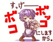 ボコ天・ぱーぱんちゃん
