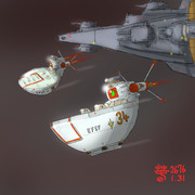 地球連邦宇宙軍軌道輸送型MS「ティータイム」