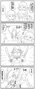 伝説の超Attack on Titan