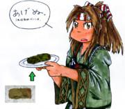 抹茶卵焼き
