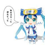 ねんど雪ミクさん(Snow Owl) ver.1.00