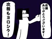 2コマやで応援画像~指パッチン編~