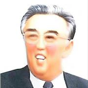 ビューティー金日成