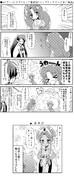 ●Go!プリンセスプリキュア最終話「ホープキングダム王家ご用達」