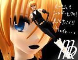 MMDチャレンジ オリジナルキャラクター3その2