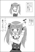 艦これ一言劇場 : 霞07