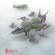 レッグファイター「RXLF-79a1」
