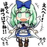 幻想郷総出の大かくれんぼ大会!