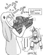 ほっぽちゃんの恵方巻