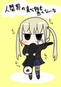 【女子高生の無駄づかい】黒くて太いアレを咥えたヤマイちゃん