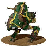 三九式試製軽歩行戦車