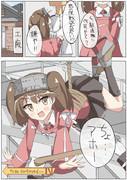 駆逐艦龍驤!その1