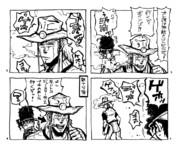 【4コマ】たばこ
