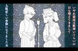 「【艦これ漫才動画】龍驤と鳳翔」の宣伝