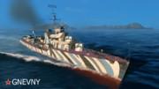 ソ連駆逐艦 グネフヌイ