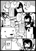 ドスケベ吹雪漫画11